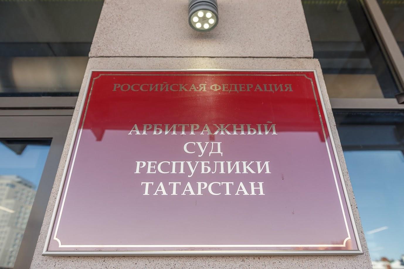 татфондбанк суд о банкротстве