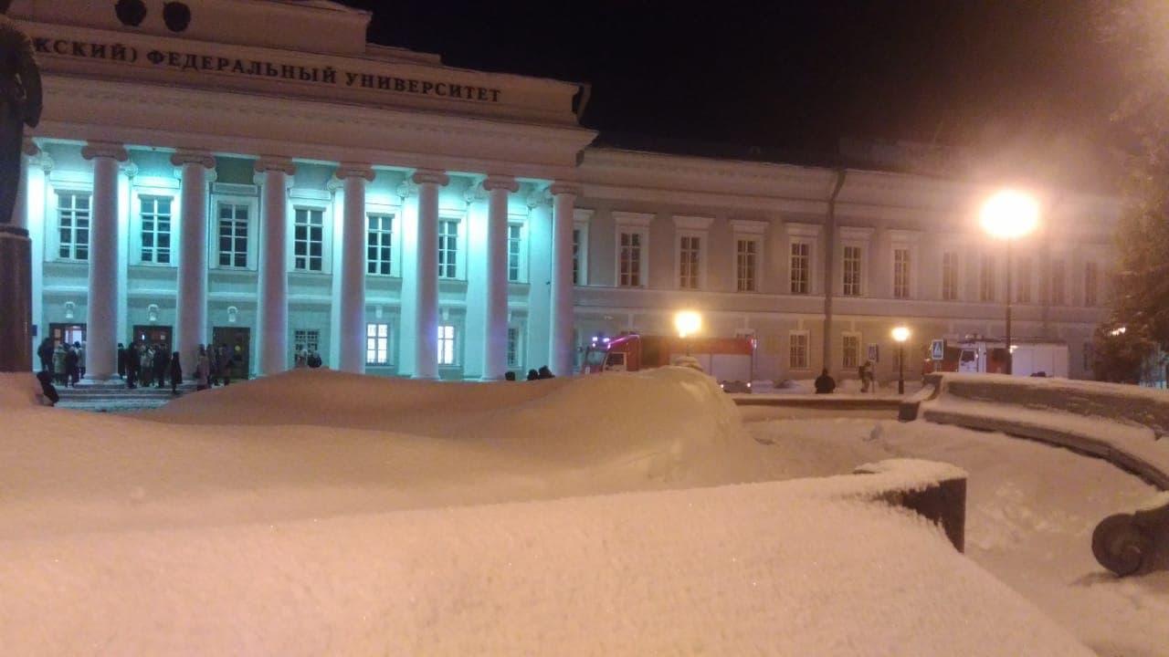 Фото: пресс-служба КФУ.