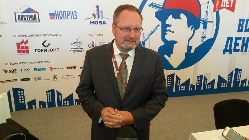 Фото: securitymedia.ru