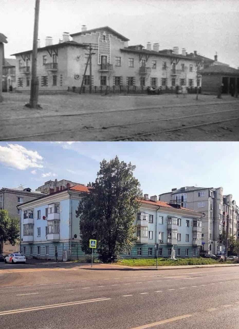 Обе фотографии сделаны с одной точки с разницей около 70 лет.