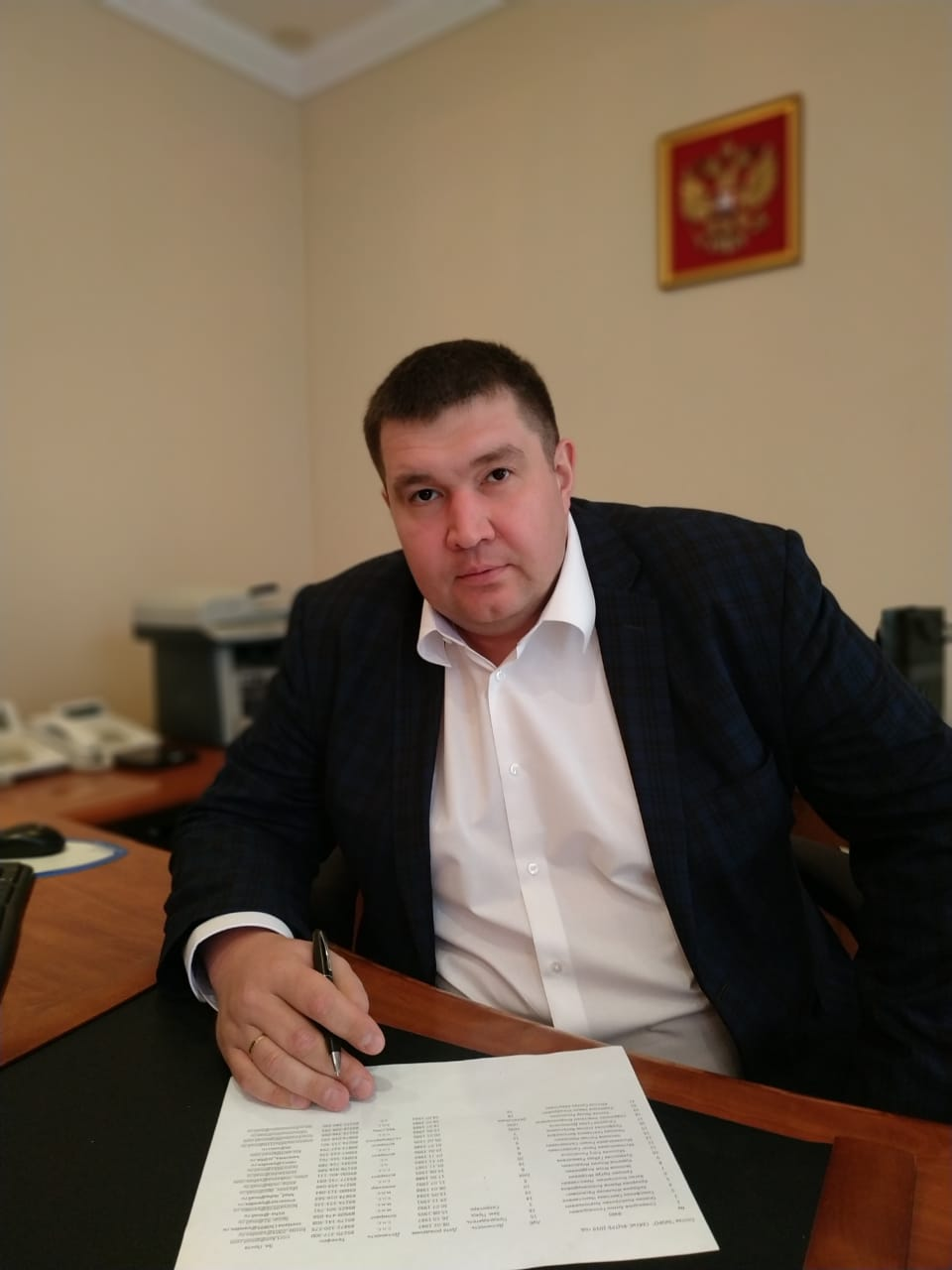 Фото: vnivi.ru.