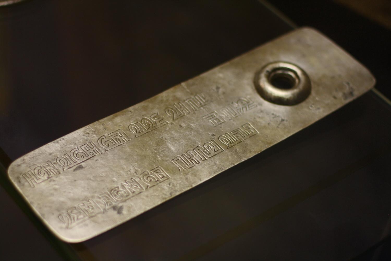 Серебряная наградная пайцза монгольской династии Юань (1279–1368)