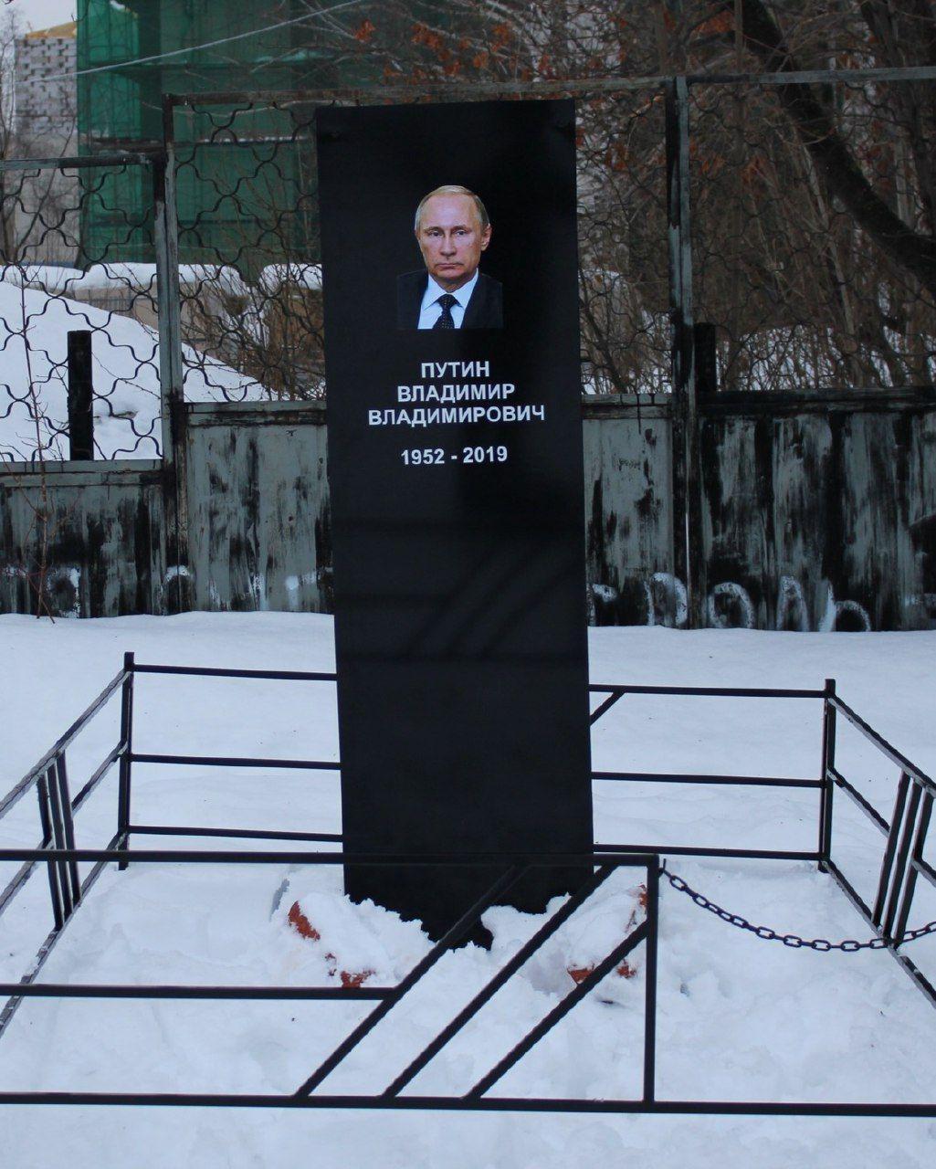 Фото: Бессрочка Казань