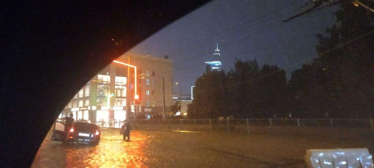 Так сейчас в центре города.