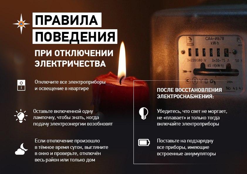 Инфографика: ГУ МЧС России по РТ