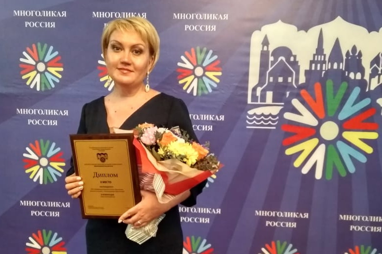 Лейсан Латыпова. Фото: www.kamgov.ru.