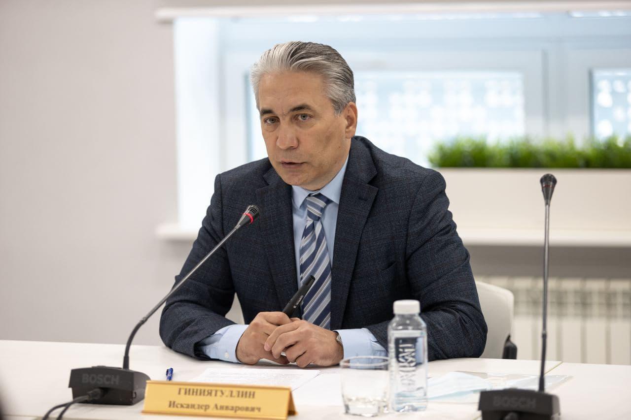 Фото: kzn.ru.