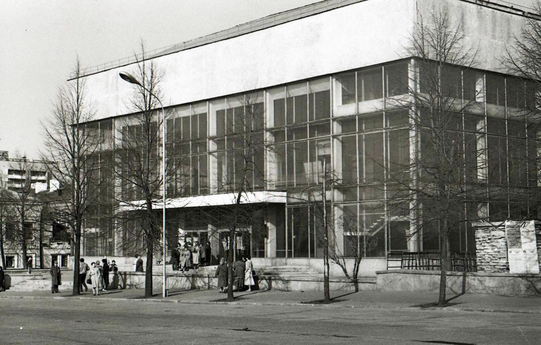 Актовый зал консерватории