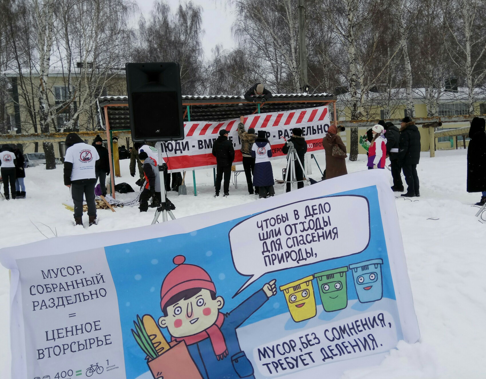Фото: Противники МСЗ в Казани/Айрат Нуриев