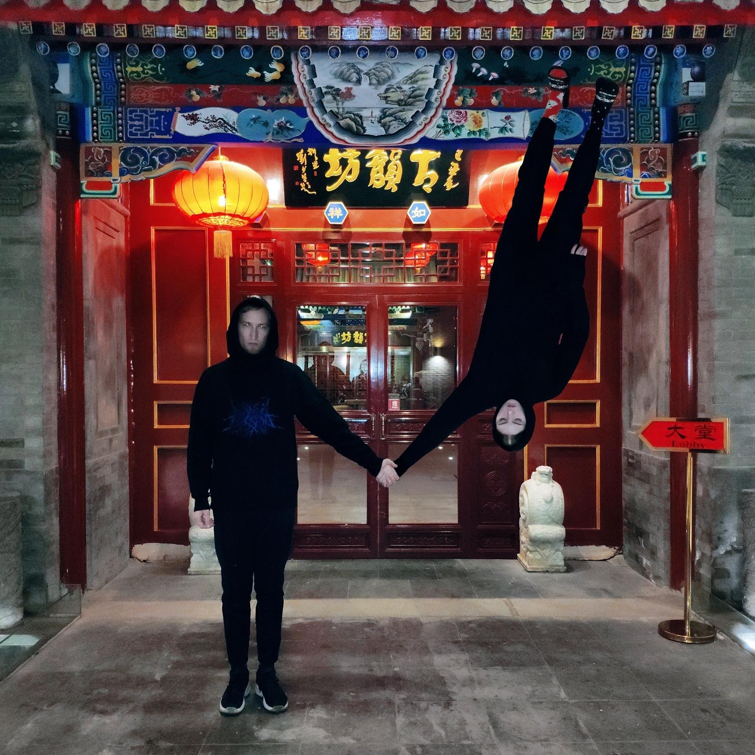 Фото: vk.com/ic3peak