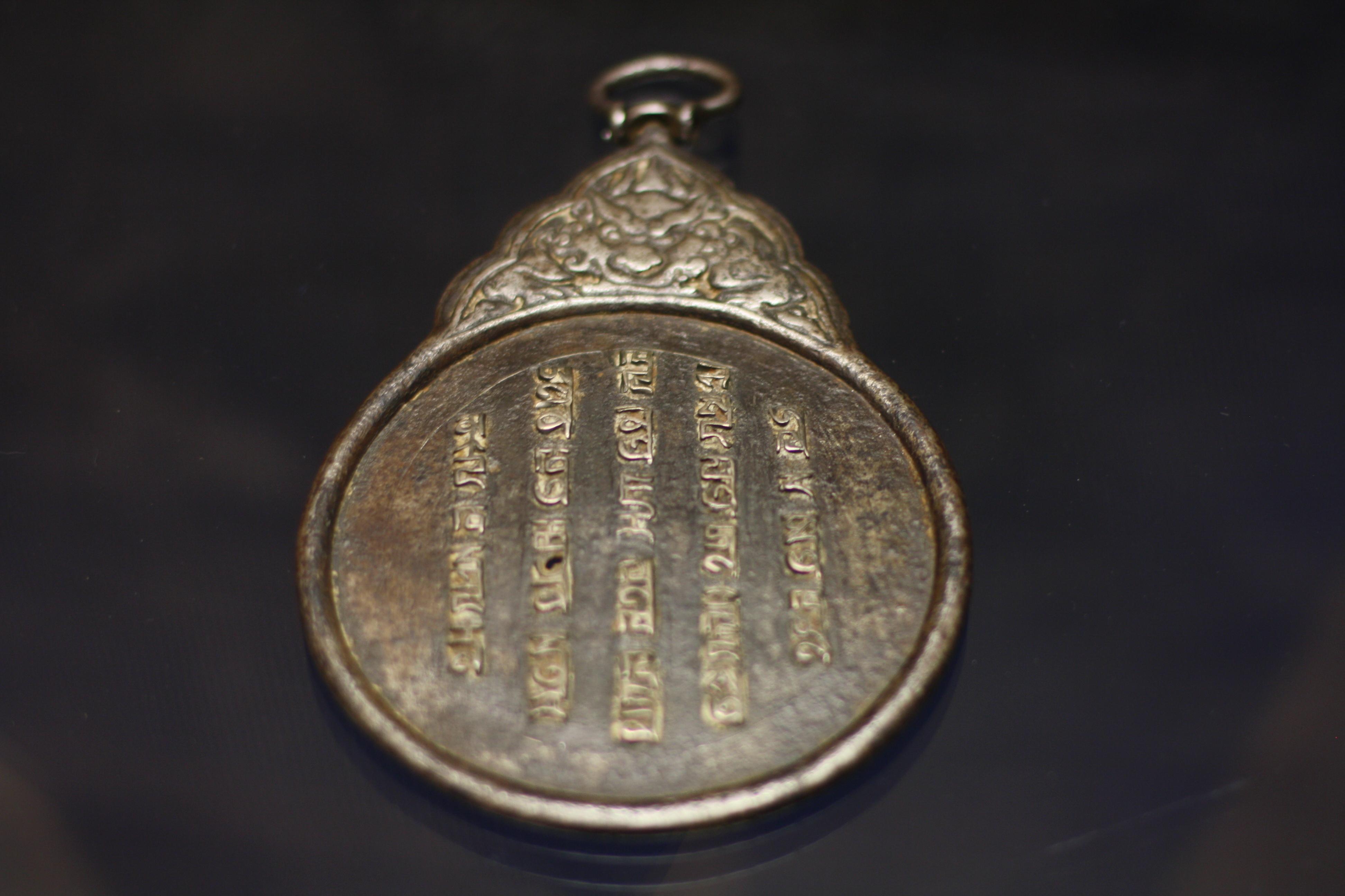Подорожная пайцза из чугуна с серебряной инкрустацией XIV века