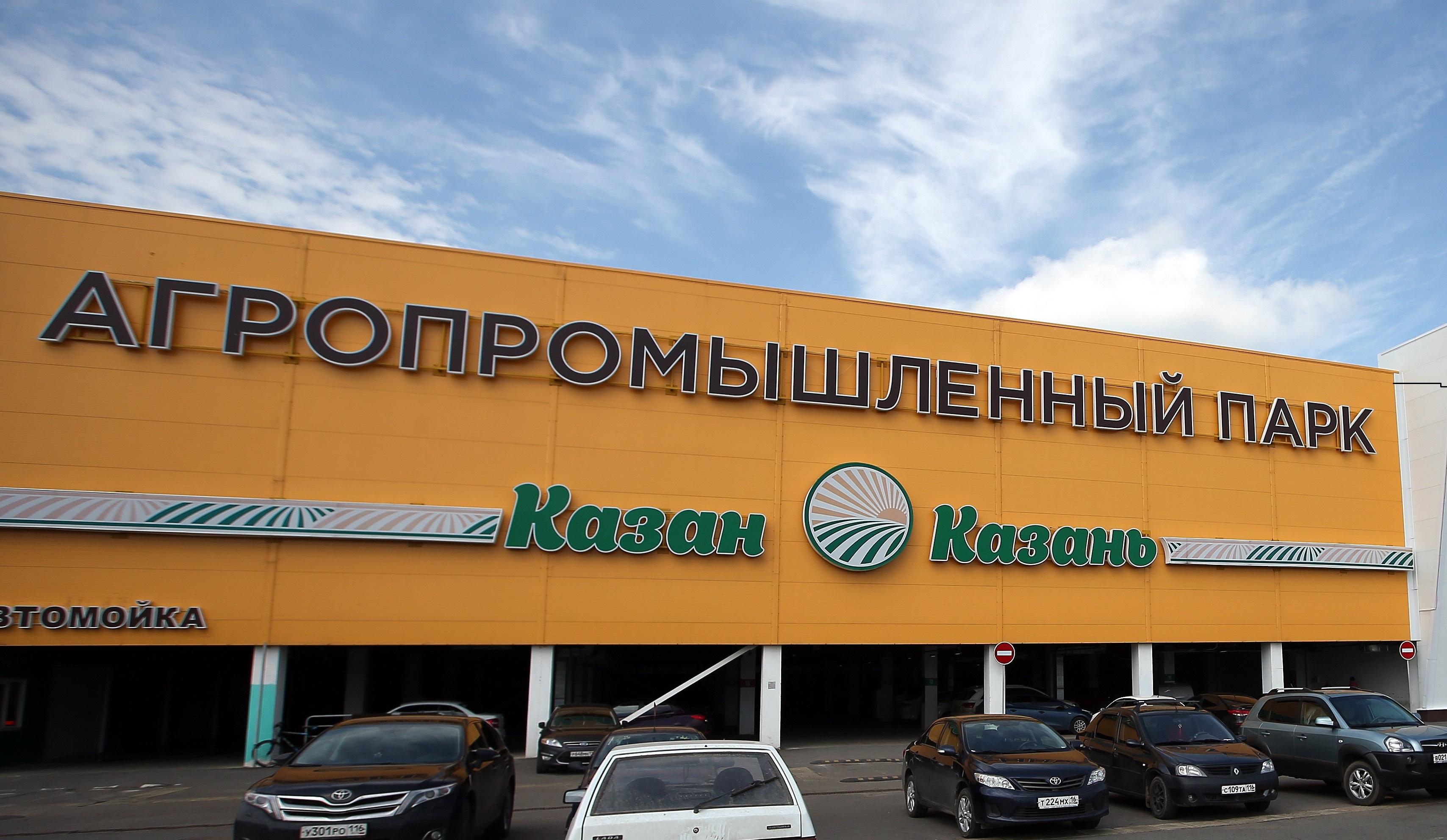 Фото: agroprompark-kazan.ru