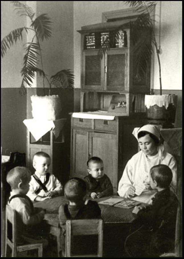 Детские ясли № 18. Казань. 1940-е