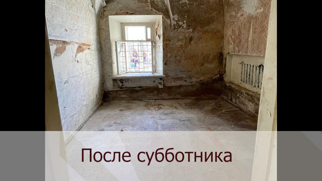 Фото: okn.tatarstan.ru.