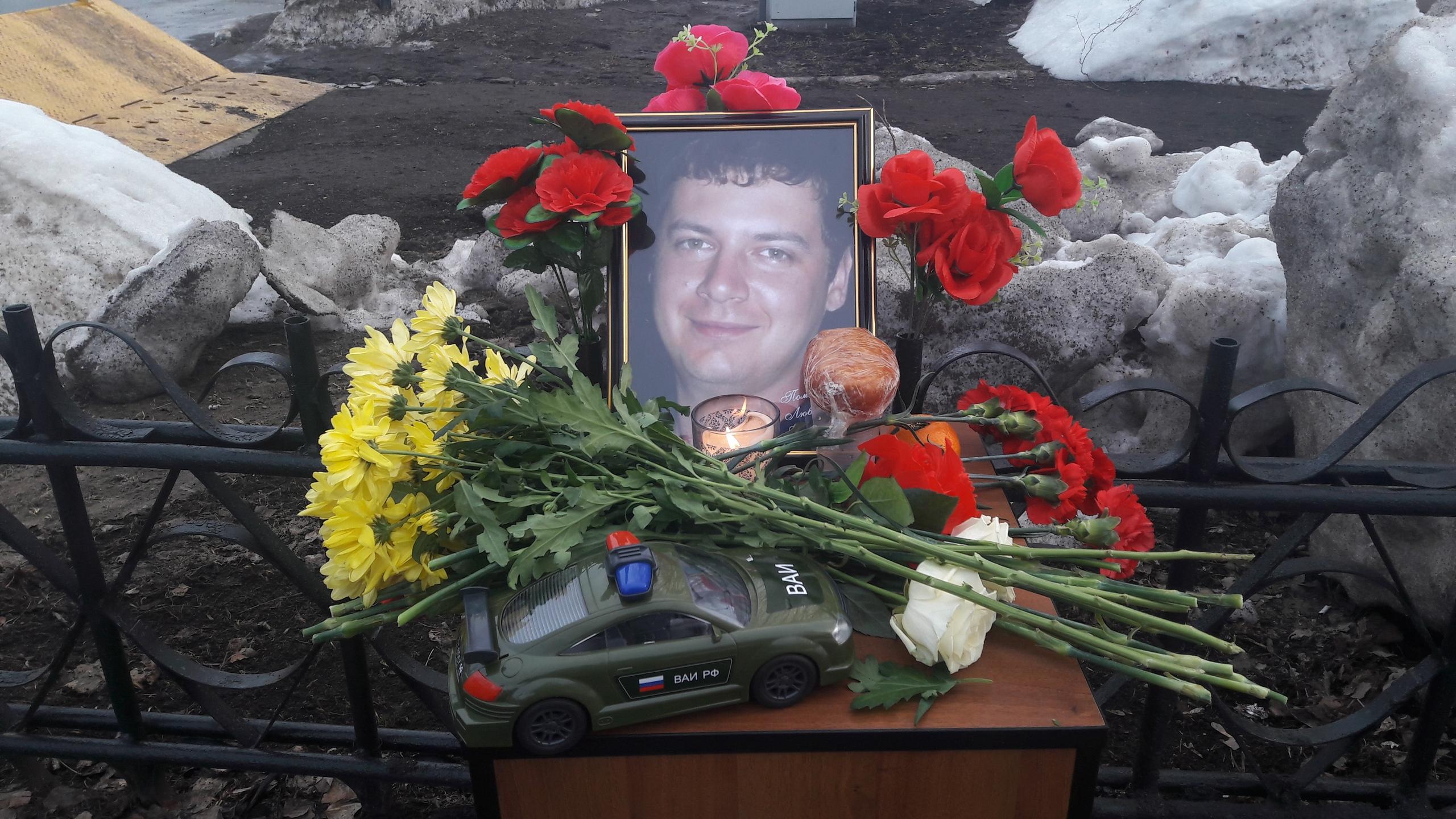 На месте гибели полицейского появился стихийный мемориал.