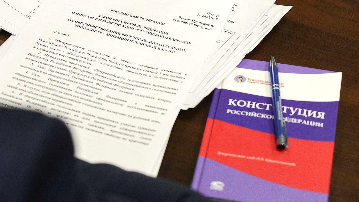 Фото: duma.gov.ru.