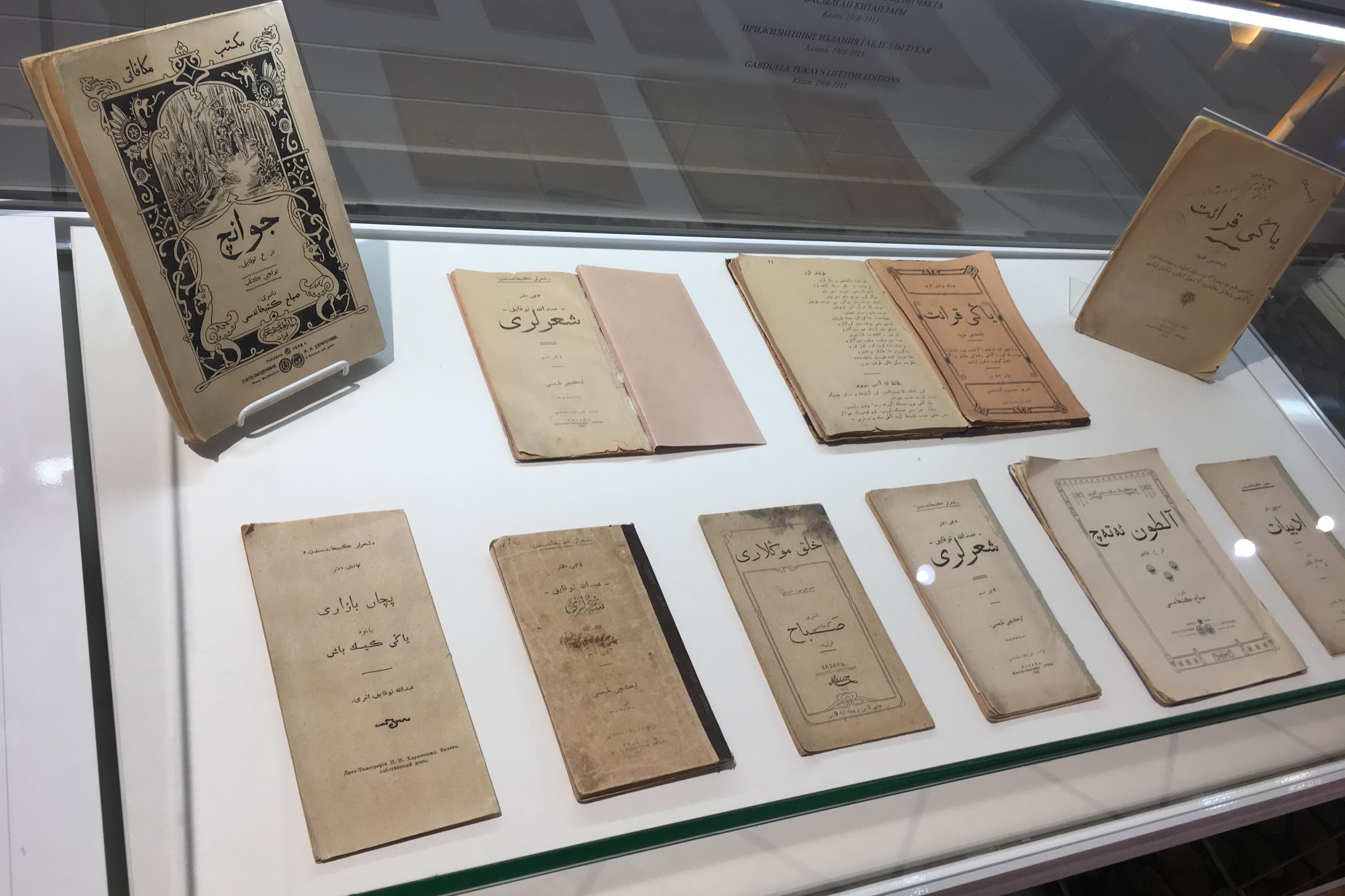 Изданные при жизни Тукая книги 1908-1912 годов