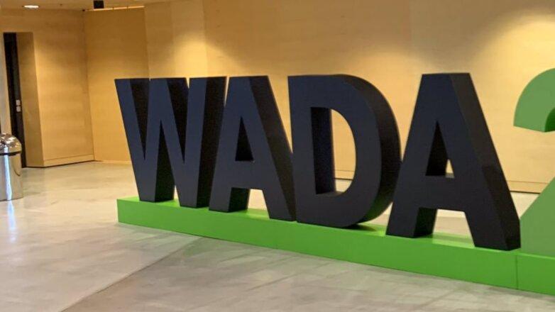 Фото: twitter / WADA