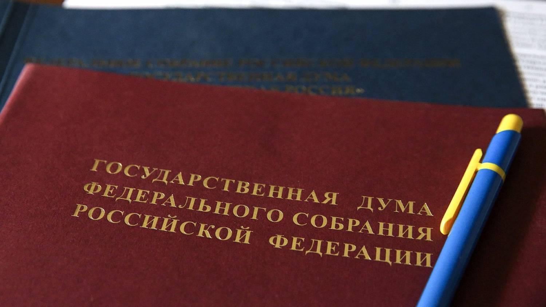Фото: Владимир Васильев, материалы пресс-служб