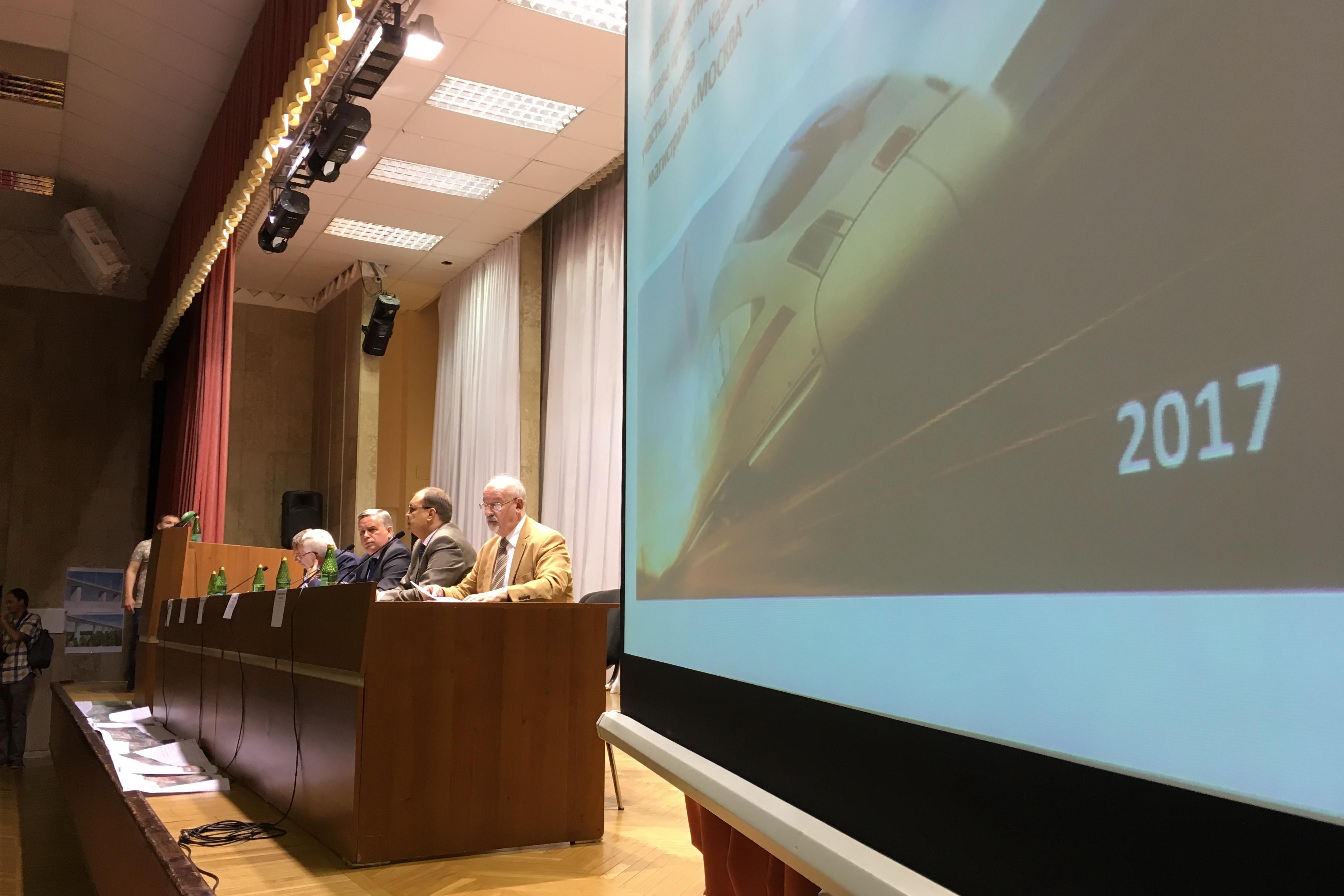 Публичные слушания по ВСМ в Казани летом 2017 года