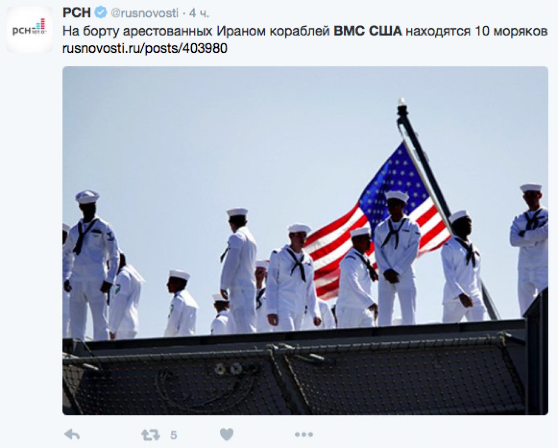 Мчс России-Руководство Документация Для Начальника Части