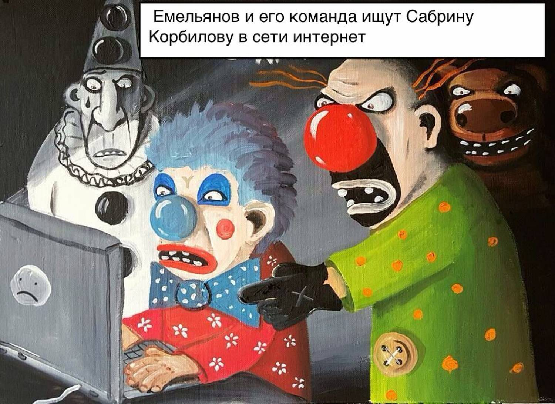 56a899716bc8c Мэр Елабуги и девушки в соцсетях Люди, факты, мнения Татарстан