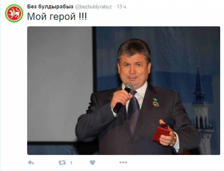 56a8998f9e016 Мэр Елабуги и девушки в соцсетях Люди, факты, мнения Татарстан