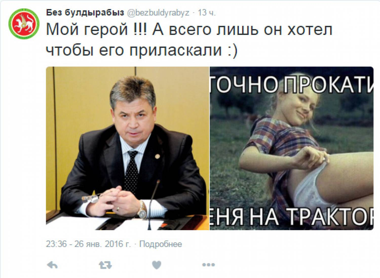 56a899a77e4c3 Мэр Елабуги и девушки в соцсетях Люди, факты, мнения Татарстан