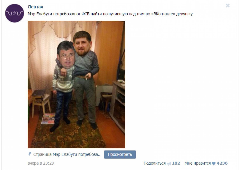 56a899e5573f9 Мэр Елабуги и девушки в соцсетях Люди, факты, мнения Татарстан