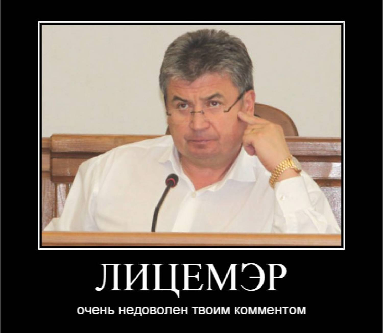 56a89a821f192 Мэр Елабуги и девушки в соцсетях Люди, факты, мнения Татарстан