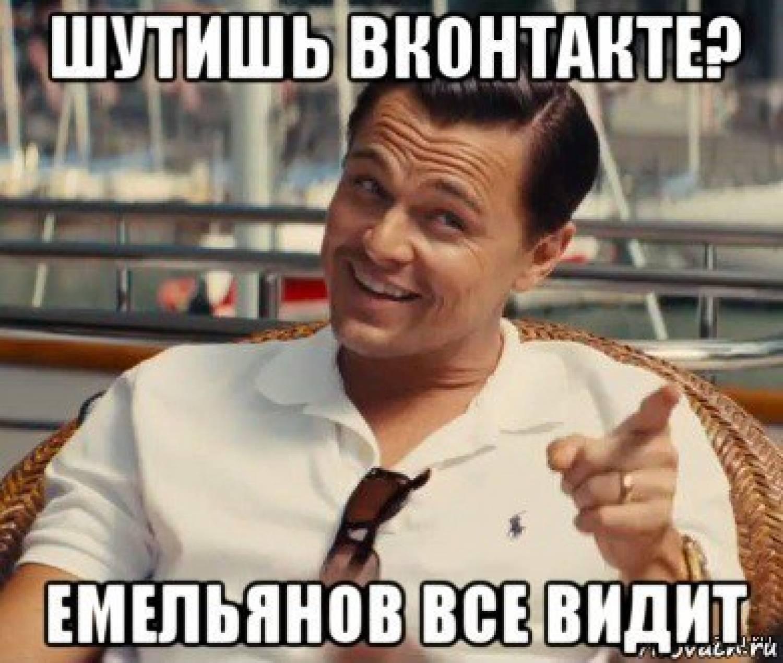 56a89a9838efe Мэр Елабуги и девушки в соцсетях Люди, факты, мнения Татарстан