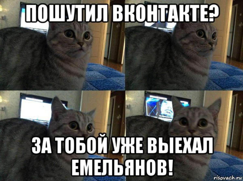 56a89aaa3247c Мэр Елабуги и девушки в соцсетях Люди, факты, мнения Татарстан
