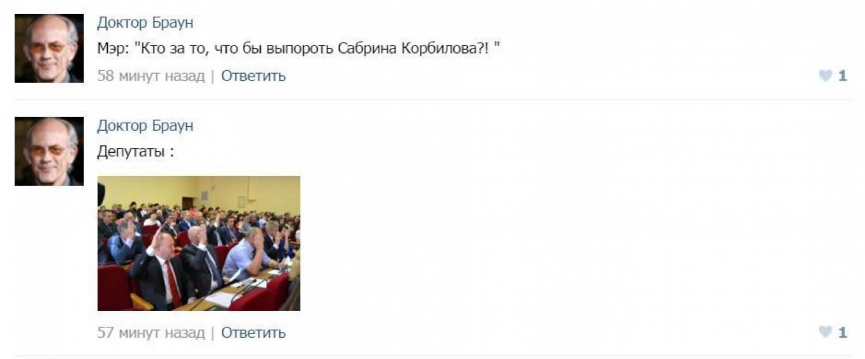 56a89ac1d0bb4 Мэр Елабуги и девушки в соцсетях Люди, факты, мнения Татарстан