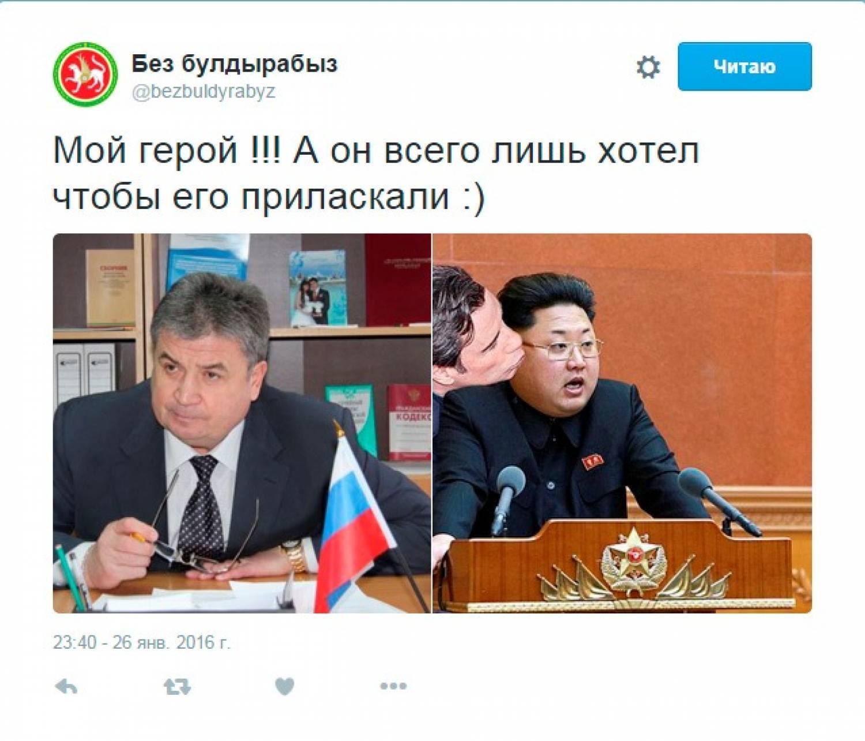 56a89b8fa6a63 Мэр Елабуги и девушки в соцсетях Люди, факты, мнения Татарстан