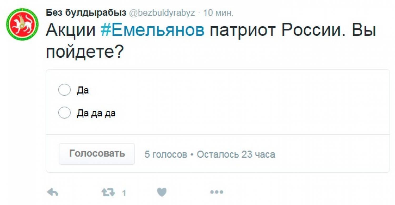 56a8b3dc8a052 Мэр Елабуги и девушки в соцсетях Люди, факты, мнения Татарстан