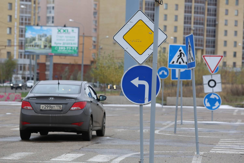 Национальный стандарт знаки дорожные