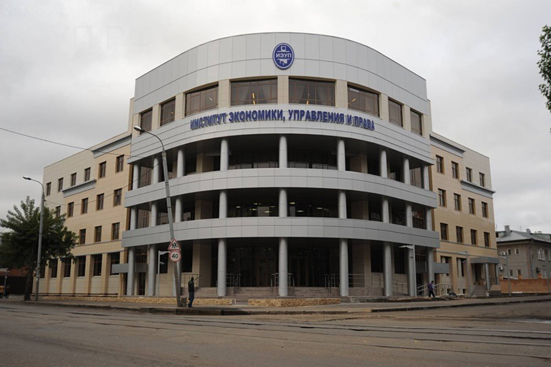 Рособрнадзор восстановил аккредитацию Европейского университета