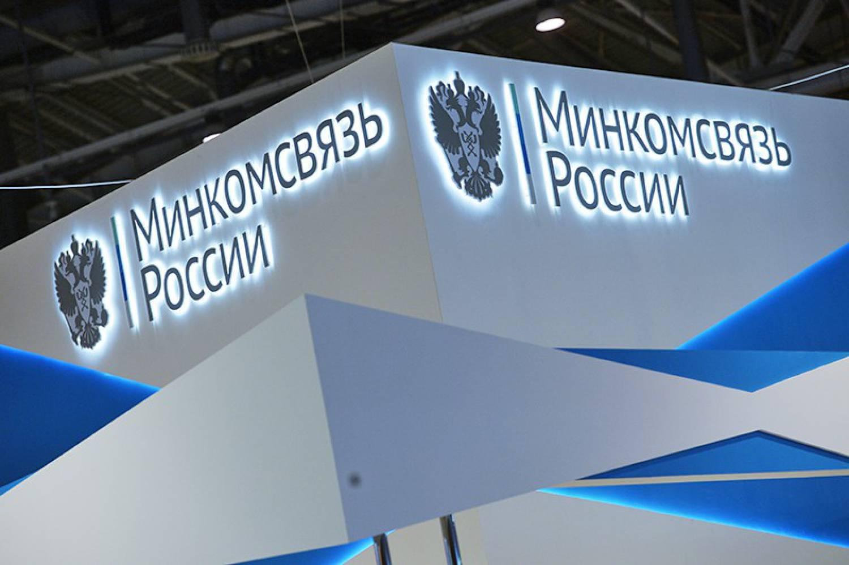 Минкомсвязь хочет обязать провайдеров подключаться только к русскому трафику