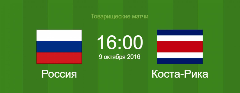 На чемпионате россии футболу прогноз по сборной мира