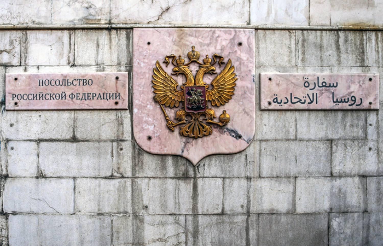 Здание посольства России в Дамаске повреждено при обстреле