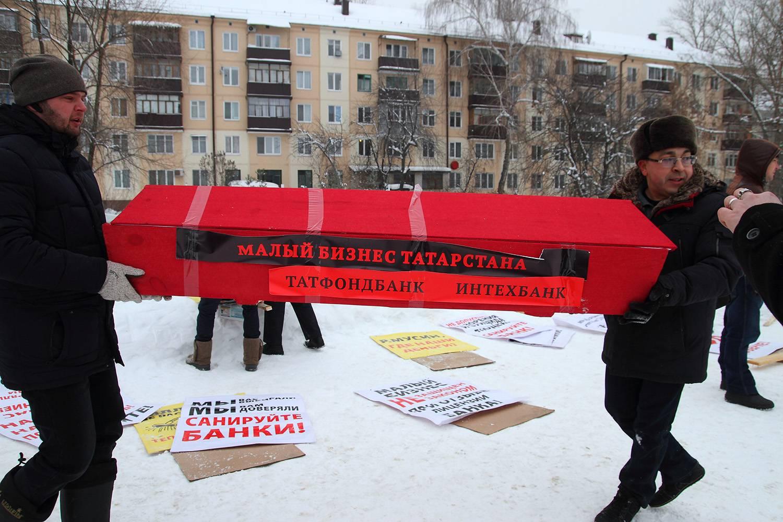 Акции протеста клиентов проблемных банков © Михаил Захаров