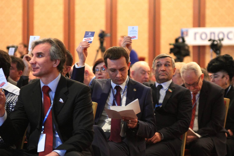 Отчетно-выборная конференция «Единой России» © Михаил Захаров