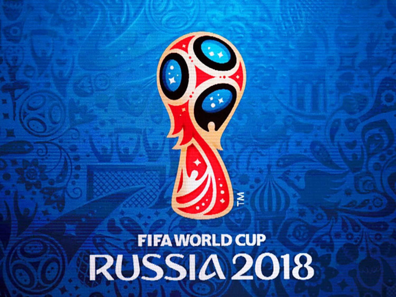На Украине отказались транслировать матчи чемпионата мира по футболу