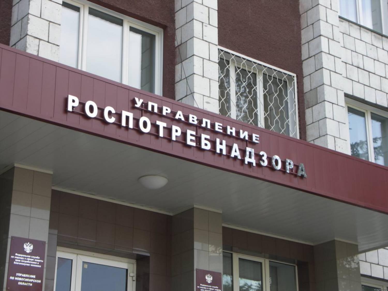 Роспотребнадзор севастополь официальный сайт
