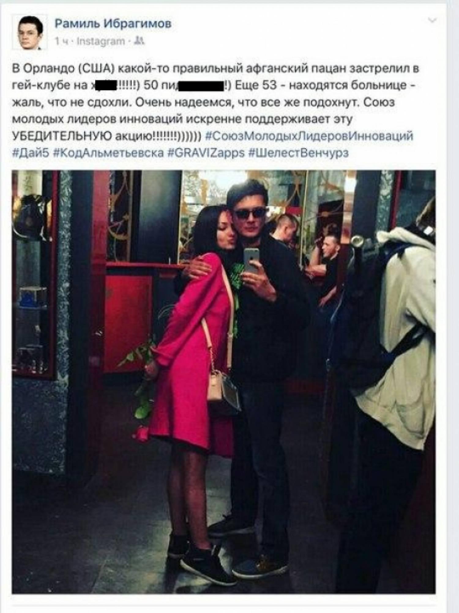 Курбан ибрагимов гей