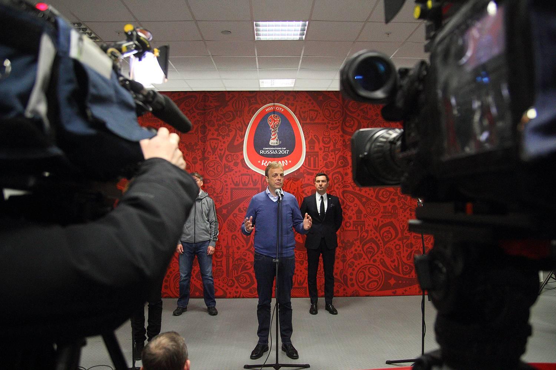 Комиссия ФИФА на стадионе «Казань Арена»