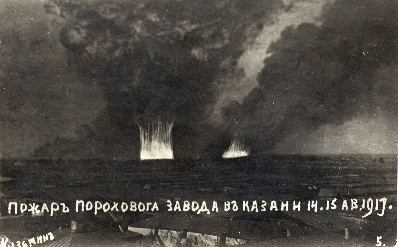 Фото предоставлены группой Kazan Nostalgique