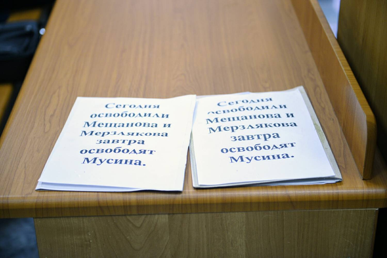Суд оставил под арестом экс-председателя правления ПАО «Татфондбанк» Роберта Мусина