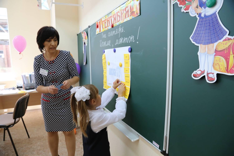 Учащимся школРТ продлят осенние каникулы