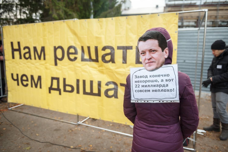 На митинге противников мусоросжигательного завода в Казани. Фото: Владимир Васильев